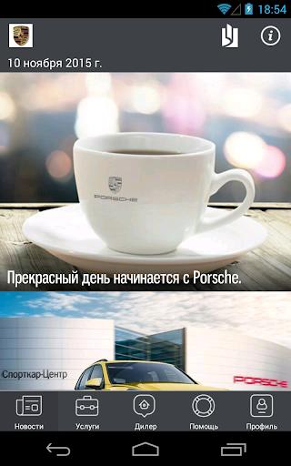 Спорткар-Центр
