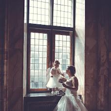 Wedding photographer Vasilina Byurggraaf (StefLin). Photo of 15.10.2014