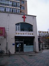 Photo: Christian church of Qiqihar Zhonghua Road. 基督教会中华路堂。