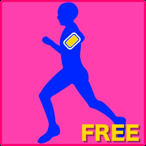 【無料版】ランニングライト 運動 App LOGO-硬是要APP