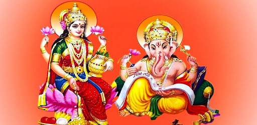 Lakshmi Ganesh Stotra - Apps on Google Play