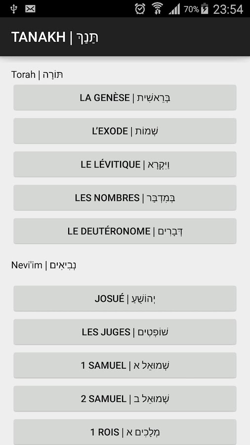 Tanakh Parallel Hebrew-French- screenshot