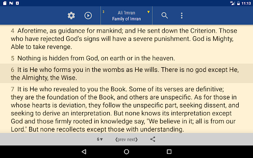 Quran in English- screenshot thumbnail