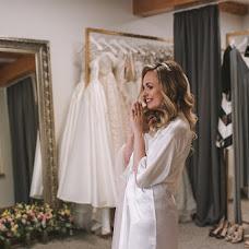 Wedding photographer Egle Sabaliauskaite (vzx_photography). Photo of 06.11.2018