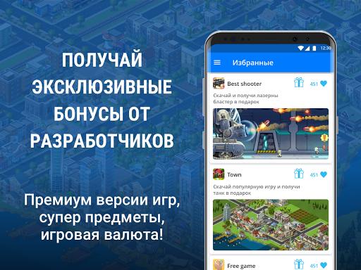 Игры без интернета - OFFGAMEZ app (apk) free download for Android/PC/Windows screenshot