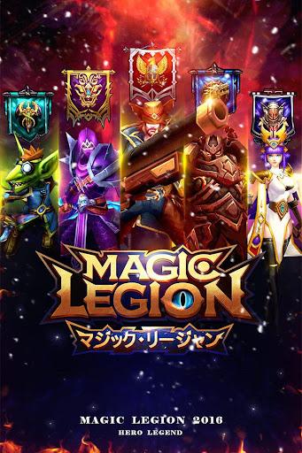 マジック・リージャン-巨竜戦争