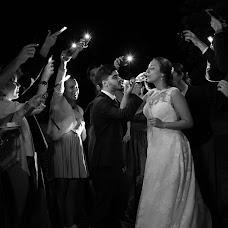 Wedding photographer Margarida Rodrigues (mpestudios). Photo of 15.06.2018