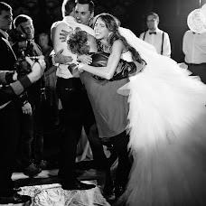 Wedding photographer Ivan Kislicin (amixstudio). Photo of 21.10.2014