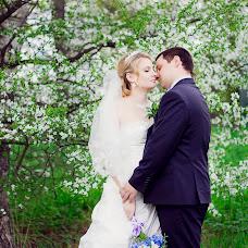 Wedding photographer Lyubov Kurakina (KurakinaLyubov). Photo of 10.05.2016