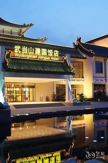 Wudang Mountains Jianguo Hotel