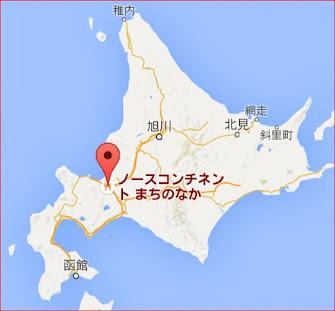 地図:ノースコンチネント