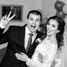 Wedding photographer Yuliya Dudina (dydinahappy). Photo of 29.05.2018