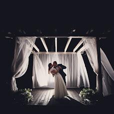 Wedding photographer Artur Owsiany (owsiany). Photo of 02.07.2017