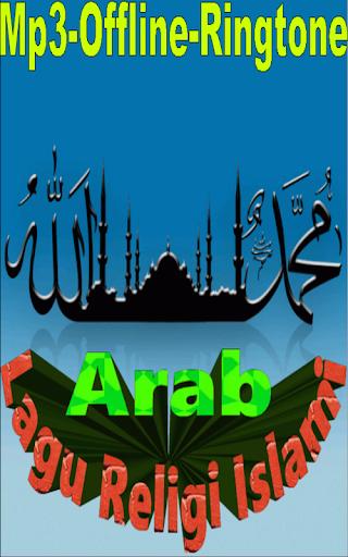 Lagu Religi Islami Arab (Mp3 Offline + Ringtone) ss2