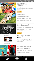 Screenshot of Xperia Lounge (entertainment)
