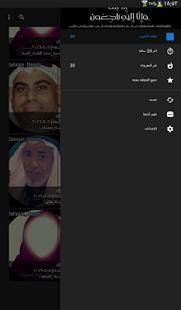 وفيات البحرين - náhled