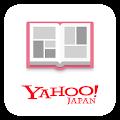 【無料漫画】Yahoo!ブックストア 毎日更新のマンガアプリ download