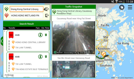 HKeTransport  screenshots 10