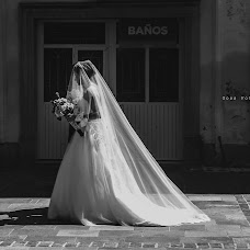 Wedding photographer Grecia Goss (Gossfotografia). Photo of 23.03.2017