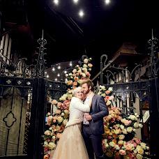 Wedding photographer Irina Vasilchenko (vasilchenko). Photo of 12.05.2016
