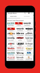 Bangla Newspoint Kolkata NewsPaper 24 Ghanta live - náhled