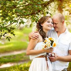 Wedding photographer Aleksandr Zakharchenko (Zahar2046). Photo of 02.03.2015
