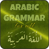 Arabic Grammar For All - 1