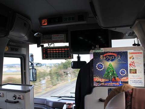 九州産交バス「ぎんなん号」 3157 車内 その2