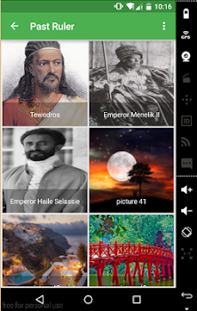 Ethio-Encarta