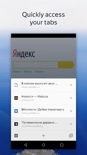 Yandex.Browser Lite for PC