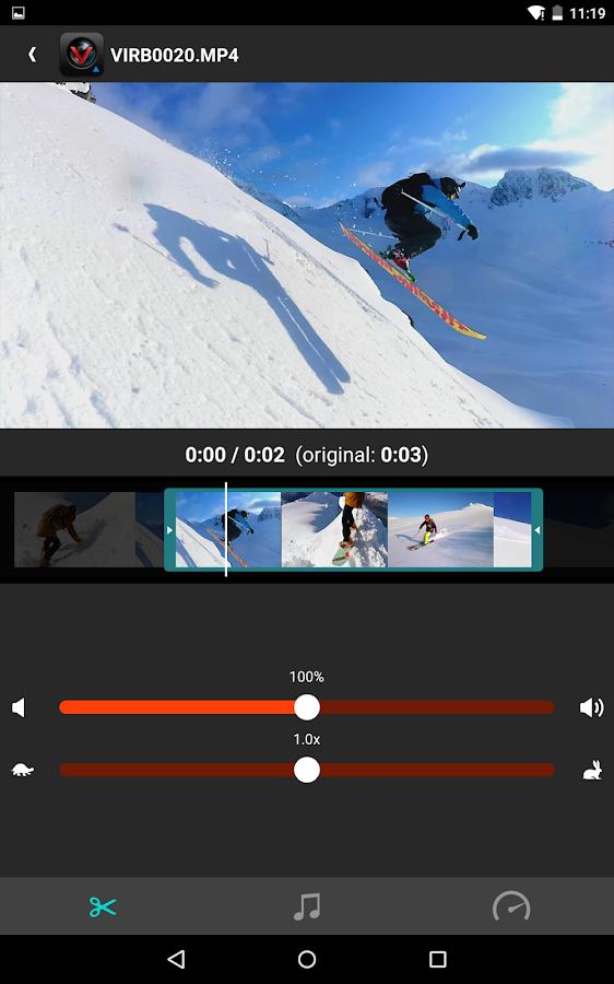 Garmin VIRB- screenshot