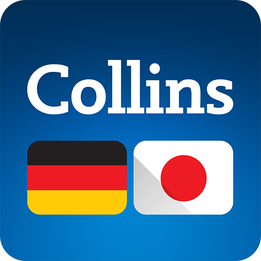 Collins Japanese<>German Dictionary Icon