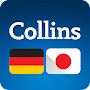Japanese<>German Dictionary APK icon