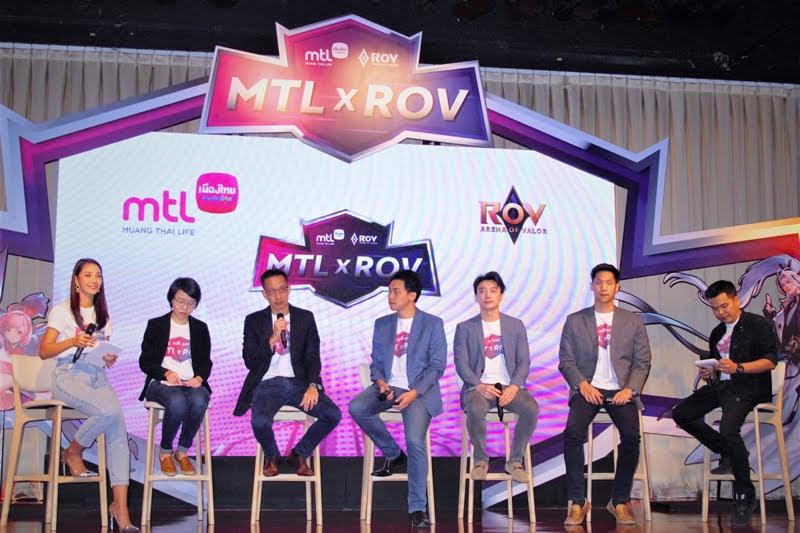 ROV MTL e-sports