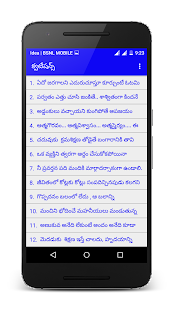telugu thesis toolbar Geosurf toolbar is a great tool that enables us to explore the wide eco-system of online advertising the tool is very friendly and gives us quick and clear visibility into existing and new opportunities.