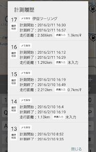 ガソリンスタンドマップ(簡易GPSロガー機能付) screenshot 1