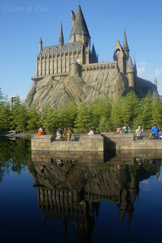 HP Castle USJ