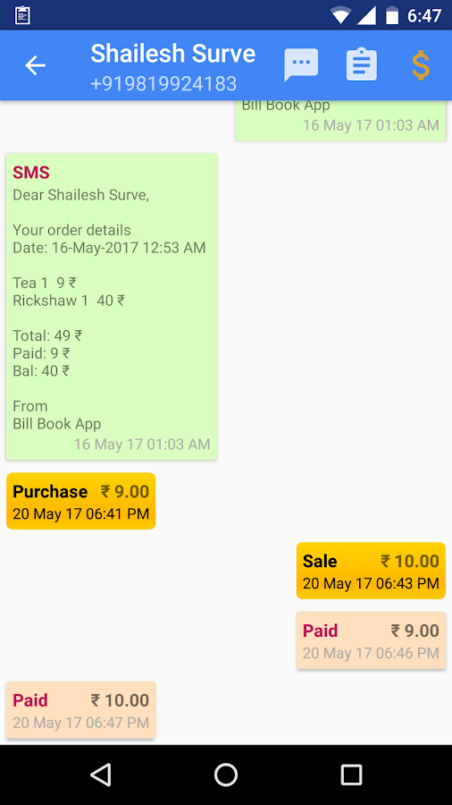 Auto Receipt Template Excel Bill Book  Android Apps On Google Play Invoice Reciept Pdf with Find New Car Invoice Price Excel Bill Book Screenshot Basic Invoice Software Pdf