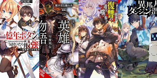 Yen Press Announces 4 New Light Novels, 5 Manga, and a TRPG Book