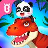 공룡공원2 - 유아교육