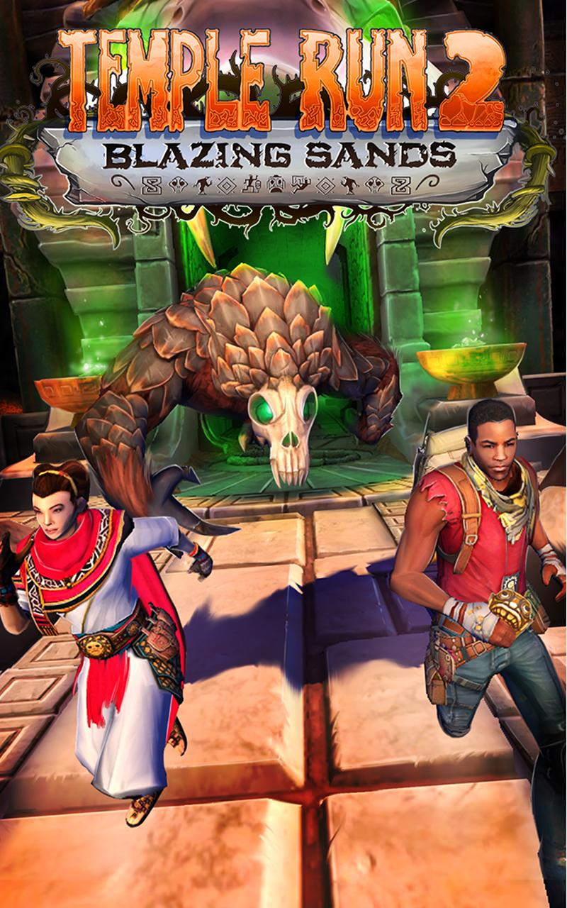 Temple Run 2 screenshot #6