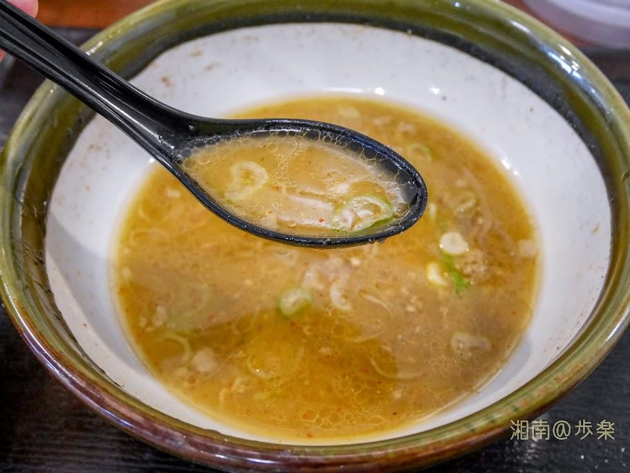 香り コク 円やかさ の黄金スープ
