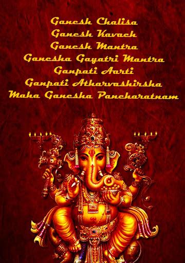 Ganeshji: God of Knowledge