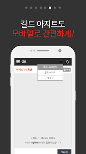 마영전 Plus- screenshot thumbnail