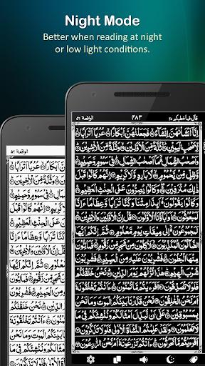 Holy Quran (16 Lines per page)  screenshots 6