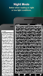 Holy Quran (16 Lines per page) APK Download – Free Books & Reference APP for Android 6