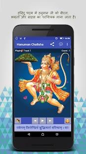Shree Hanuman Chalisa - náhled