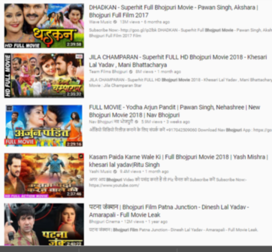 pawan bhojpuri video hd download 2017