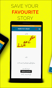 Manto Kay Afsany : Saadat Hasan Manto in Urdu for PC-Windows 7,8,10 and Mac apk screenshot 10