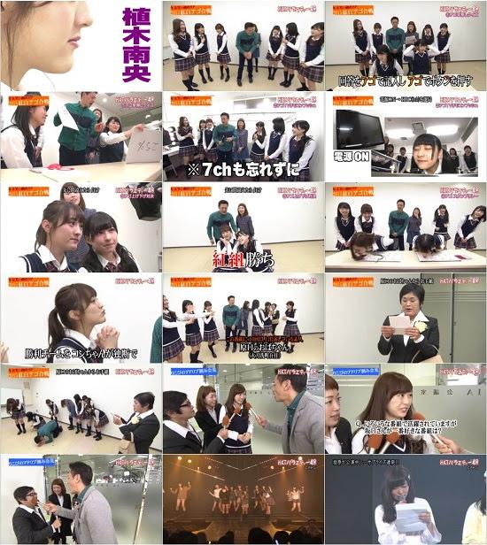 (TV-Variety)(720p) HKT48 – HKTバラエティー48 ep43 151227